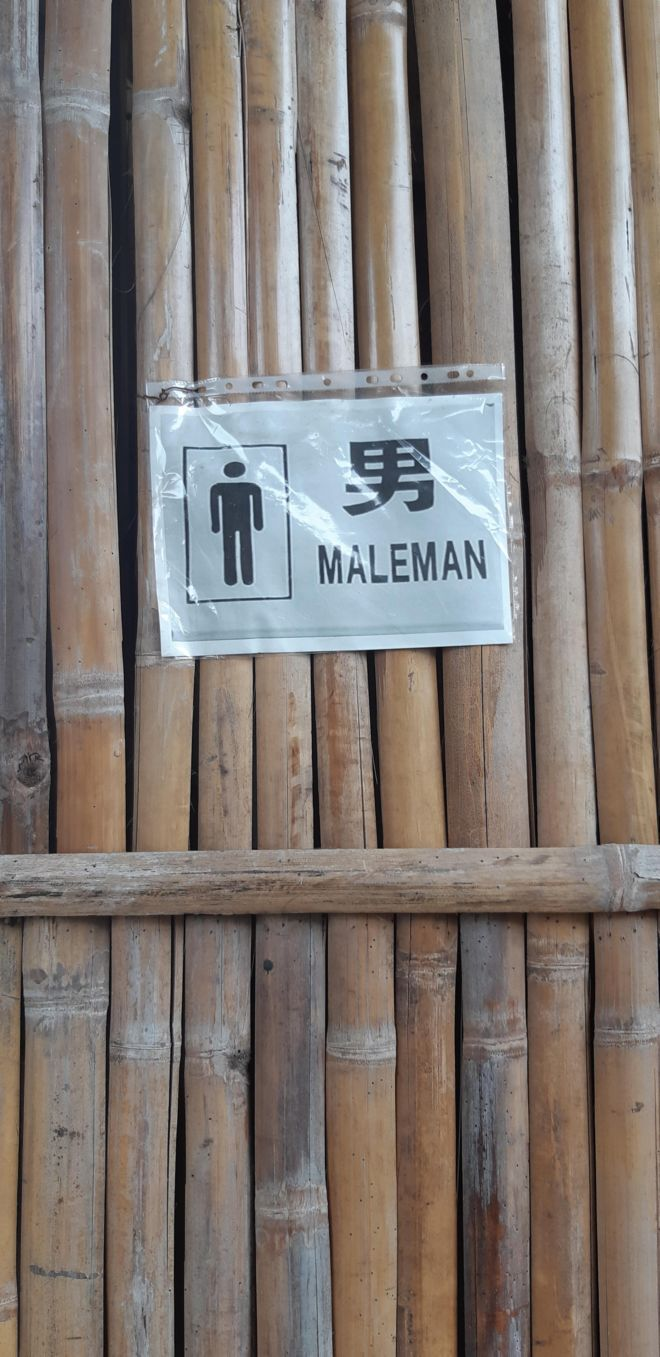 17 Craziest English Translation Fails To Make You Laugh